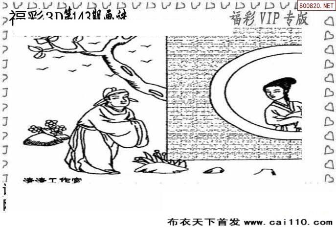 桃花源成人小说图片综合网av四流,桃花源成人小说,桃花源成人小说网